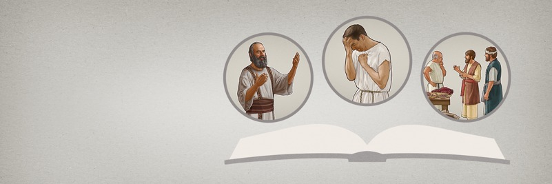 Introduction to 2 Corinthians